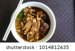 duck noodle on a white bowl ... | Shutterstock . vector #1014812635