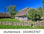 old  wooden farmhouse in... | Shutterstock . vector #1014815767