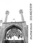 blur in iran  and old antique... | Shutterstock . vector #1014825559