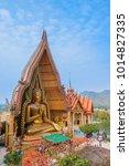 Small photo of Wat Tham Sua, Kanchanaburi, Thailand - January 27, 2018 : Tham Sua Temple pagoda with golden Buddha statues set into the spotlight with the worship liturgy of people.
