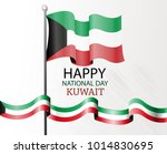 kuwait national day vector... | Shutterstock .eps vector #1014830695