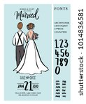 wedding save the date... | Shutterstock .eps vector #1014836581