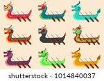 dragon boat racing set for the... | Shutterstock .eps vector #1014840037