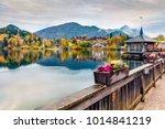 captivating autumn sunrise on... | Shutterstock . vector #1014841219