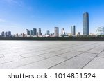 marble floor with panoramic... | Shutterstock . vector #1014851524