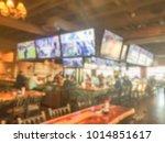 blurred open space sport bar...   Shutterstock . vector #1014851617