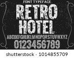 vintage font typeface... | Shutterstock .eps vector #1014855709