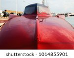 Small photo of red racing boat, sports boat.