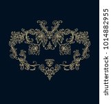 ornamental heart floral... | Shutterstock .eps vector #1014882955