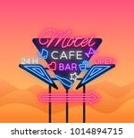 motel is a light billboard.... | Shutterstock . vector #1014894715