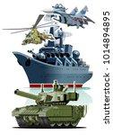 set of cartoon military...