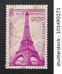 France   Circa 1939  A Postage...