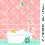 cute cartoon bathroom interior... | Shutterstock .eps vector #1014914227