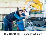 aluminium and pvc industry... | Shutterstock . vector #1014915187