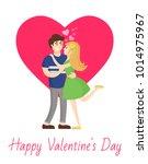 happy valentines day poster boy ... | Shutterstock .eps vector #1014975967