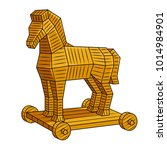 trojan horse pop art retro... | Shutterstock . vector #1014984901