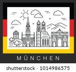 munich  germany. illustration... | Shutterstock .eps vector #1014986575
