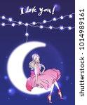 glamour pretty girl on the moon....   Shutterstock .eps vector #1014989161