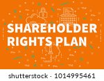 conceptual business... | Shutterstock . vector #1014995461