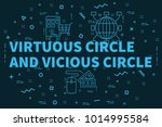 conceptual business... | Shutterstock . vector #1014995584