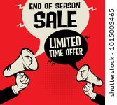 megaphone hand business concept ... | Shutterstock .eps vector #1015003465