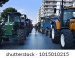 thessaloniki  greece   february ... | Shutterstock . vector #1015010215