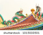 dragon  on chinese temple roof... | Shutterstock . vector #1015033501