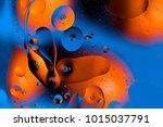 textured abstract background.... | Shutterstock . vector #1015037791