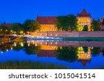 malbork castle of the teutonic... | Shutterstock . vector #1015041514
