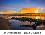 oil and gas refinery industrial ... | Shutterstock . vector #1015043065