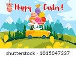 Vector Easter Car Egg Bunny...