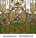 golden fence of the catherine... | Shutterstock . vector #1015069165