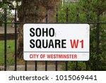 london  uk   july 9  2016  soho ... | Shutterstock . vector #1015069441