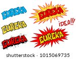 cartoon comic eureka speech... | Shutterstock .eps vector #1015069735