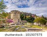 tower of the winds  acropolis... | Shutterstock . vector #101507575