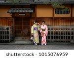 picture portrait of happiness...   Shutterstock . vector #1015076959