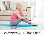 working with your body. full... | Shutterstock . vector #1015080844