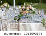 wedding table decoration | Shutterstock . vector #1015093975
