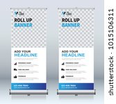 roll up banner design template  ... | Shutterstock .eps vector #1015106311