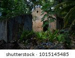 "Small photo of Old ruins of the notorious penal colony in Salvation's islands (French Guiana). Henri ""Papillon""Charriere and Alfred Dreyfus were located there for a period of time."