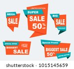 flat linear promotion badge and ... | Shutterstock .eps vector #1015145659