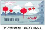 seaside in asia postcard vector ... | Shutterstock .eps vector #1015148221