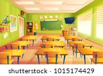 vector cartoon empty elementary ... | Shutterstock .eps vector #1015174429
