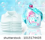 vector realistic promo banner... | Shutterstock .eps vector #1015174435