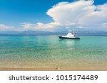 paradise beach in peljesac...   Shutterstock . vector #1015174489