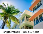 typical colorful art deco...   Shutterstock . vector #1015174585