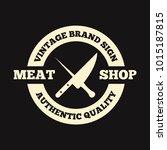 vector set of butchery labels ... | Shutterstock .eps vector #1015187815