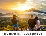bali  indonesia   january 7 ... | Shutterstock . vector #1015189681