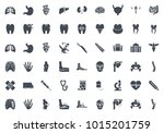 medicine silhouette icon | Shutterstock .eps vector #1015201759