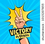 victory is yours  lettering.... | Shutterstock .eps vector #1015207855